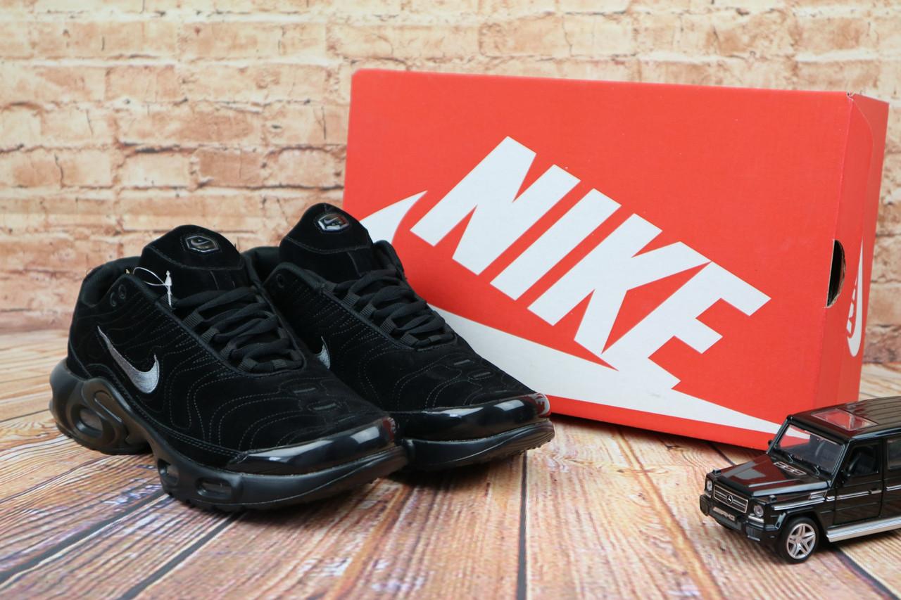 Кроссовки Nike Supo (весна-осень, замш, черный)