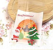 Новогодние пакеты 10см*10см для конфет, подарков и сюрпризов