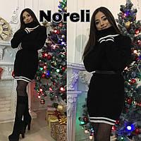 Вязаное платье туника Шарлота черный 42-48р