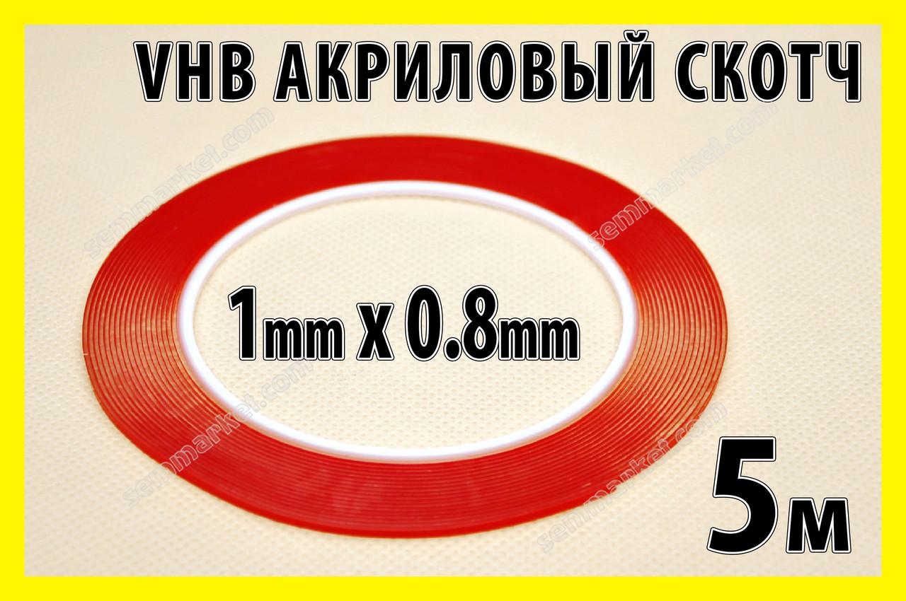 Скотч двухсторонний VHB 0.8 x 1мм x 5м акриловый прозрачный 3M4213/4249