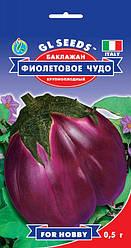 Семена - Баклажан Фиолетовое Чудо, пакет 0.5 г