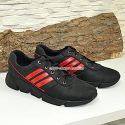 Мужские комбинированные кроссовки на утолщенной подошве