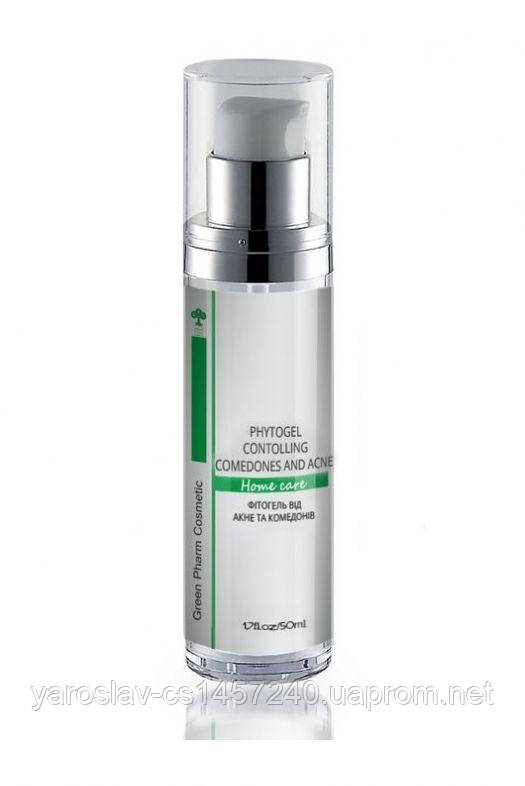Фітогелі проти акне і камедонов Green Pharm Cosmetic, 60мл.