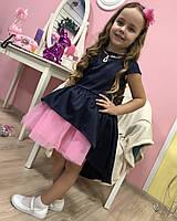 Нарядное платье Грация с капелькой 110-128, фото 1