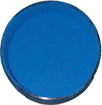 Пигмент флуоресцентный синий HP-19