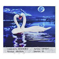 Алмазная мозаика Лебедь в коробке 40х30