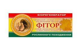 При язве кишечника Фиторовые свечи с маслом грецкого ореха 3 коробки