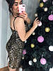 Платье вечернее(0347), фото 3