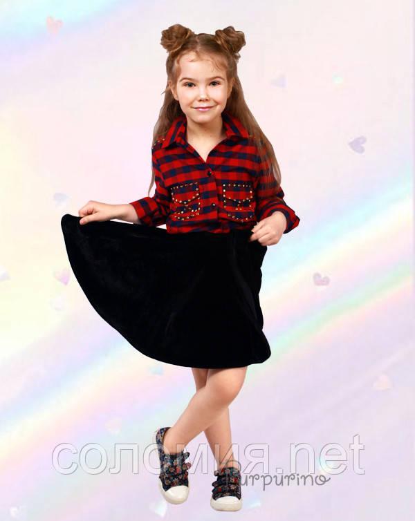Чудова оксамитова спідниця  для дівчинки 122-140р