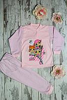 Пижама  для девочки, интерлок. Кукла Лол. размер 86/92 см,92/98 см