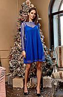 Стильное платье Дасти с накидкой (42-48 в расцветках)