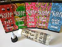 Several Puffs Жидкость для электронных сигарет 100мл
