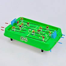 Настольный футбол 51см