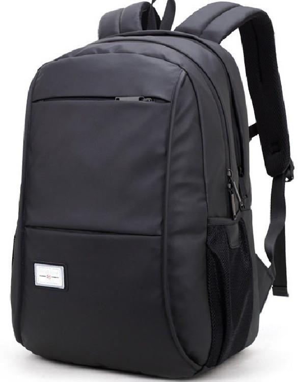 """Мужской влагозащищённый рюкзак для ноутбука до 15,6"""" Arctic Hunter 20005, с USB портом, 23л"""