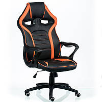 Кресло Special4You Game black/orange (E5395)