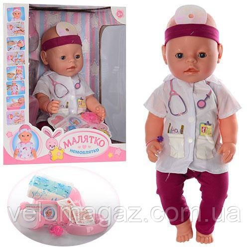 Кукла-пупс BL019A-S-UA, доктор, интерактивная, 42 см