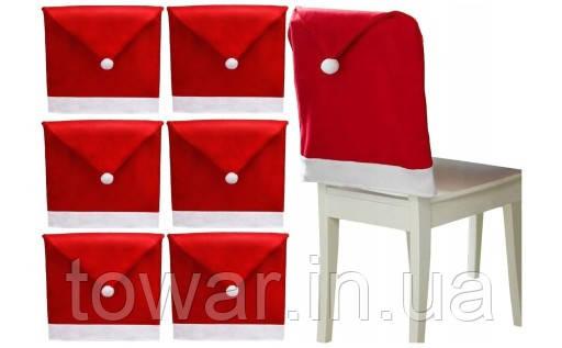 Новогодние чехлы для стульев 6 шт