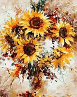 """Картины по номерам """"Солнечные цветы"""" 40х50см, С Коробкой"""