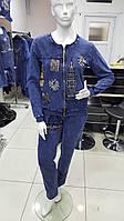 Женский трикотажный костюм джинсовый