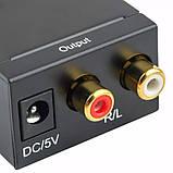 ЦАП Аудио конвертер с оптики(Toslink) на тюльпаны(3.5 Jack), фото 3