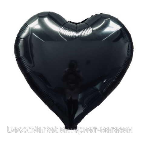 Шар сердце фольгированное, ЧЕРНОЕ  - 45 см (18 дюймов)