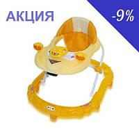 Ходунки Just4kids BW-14 (желтый)