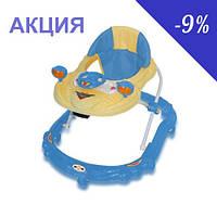 Ходунки Just4kids BW-14 (голубой-желтый)