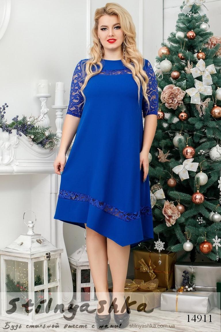 Большое асимметричное платье индиго, фото 1
