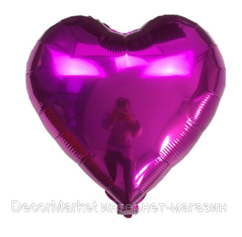 Шар сердце фольгированное, ФУКСИЯ (МАЛИНОВОЕ)  - 45 см (18 дюймов)