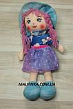 Мягкотелая кукла, говорит(рус)  арт 5553 голубая 38. см, фото 3