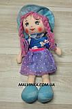 Мягкотелая кукла, говорит(рус)  арт 5553 голубая 38. см, фото 2