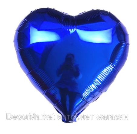 Шар сердце фольгированное, СИНИЕ - 45 см (18 дюймов)