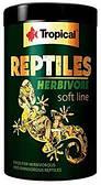 Tropical Reptiles Herbivore Soft 1L /260g-корм для рептилий