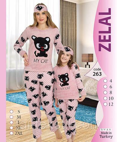 361272d447ed7 Пижама женская махра+флис и повязка для сна Турция № 263: продажа ...