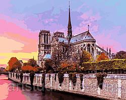 Раскраска Антистресс для взрослых и детей Рассвет над собором Парижской Богоматери, 40 х 50 см , С Коробкой
