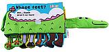 М'яка книга для малюків. Ноги. Крокодил. Повчальна історія англійською мовою. jollybaby, фото 2