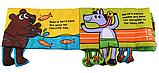 М'яка книга для малюків. Ноги. Крокодил. Повчальна історія англійською мовою. jollybaby, фото 3