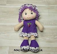 Мягкая кукла     41 см говорит(рус) арт 9223 сиреневая.