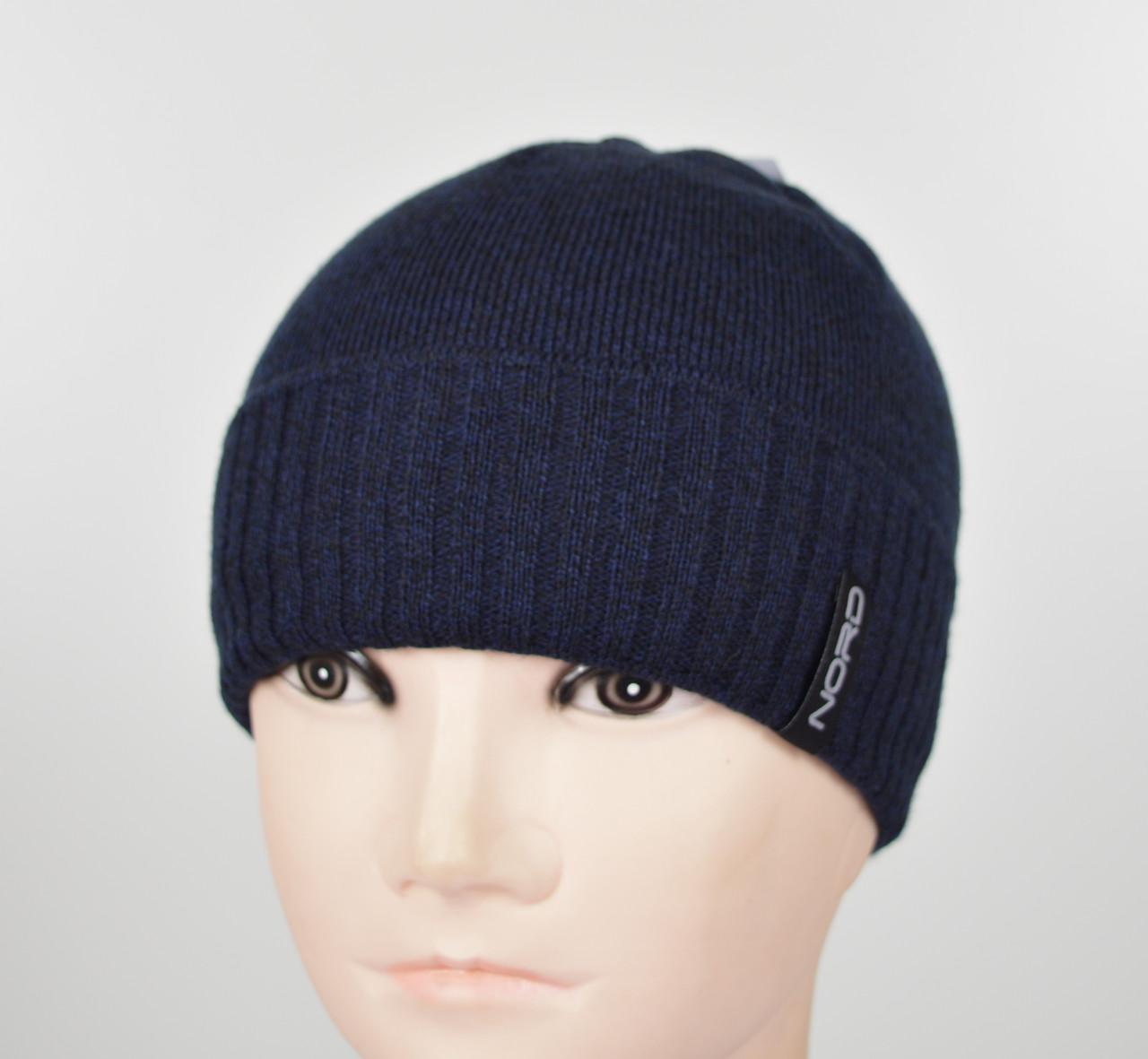 Мужская шапка Nord S-1803 синий