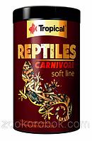 Tropical Reptiles Carnivore Soft - корм для плотоядных и всеядных пресмыкающихся, 1 л (260г)