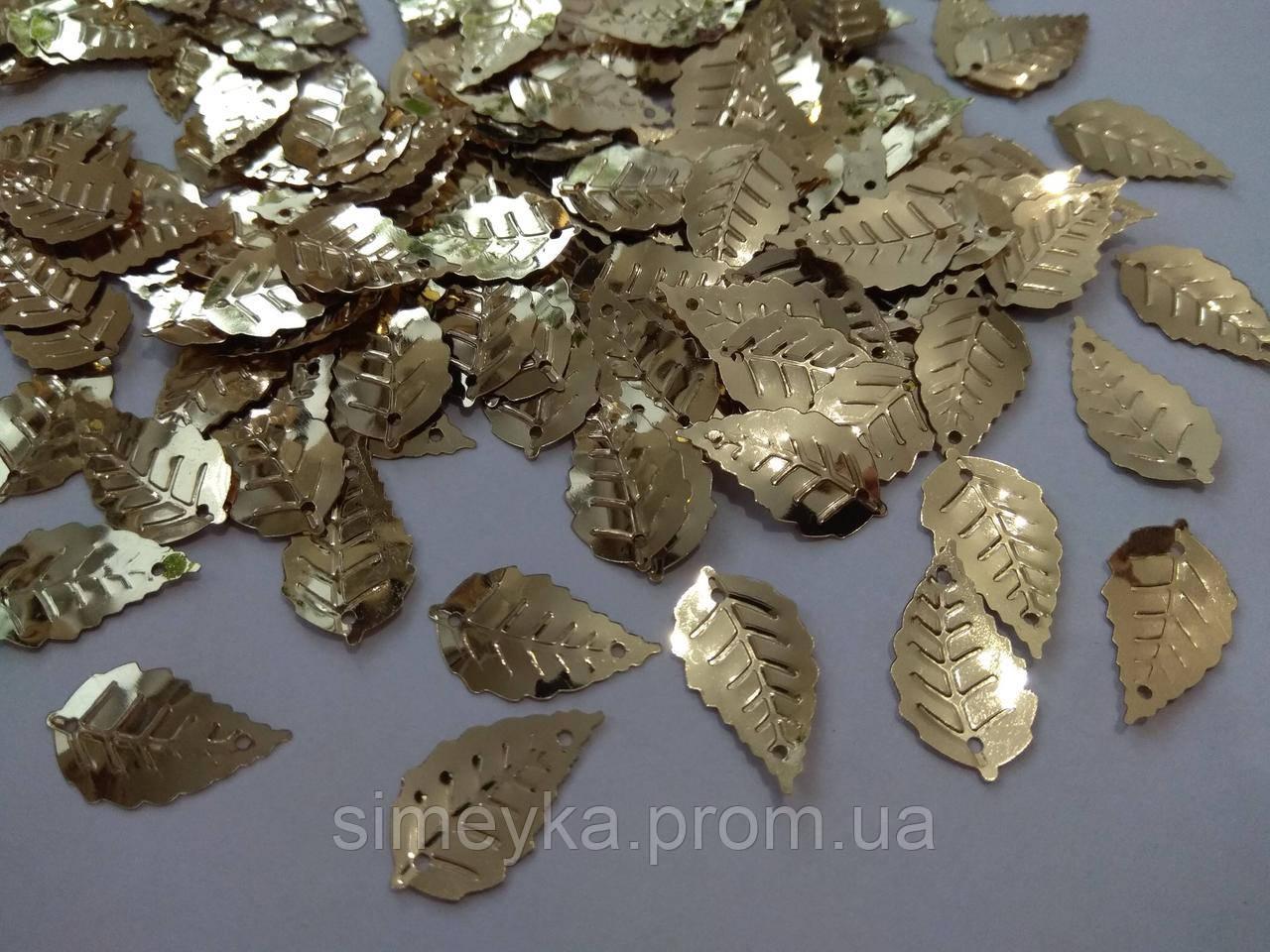 """Паєтки """"литок берези"""" 25*14 мм, упаковка 20 г (біля 255-265 шт). Золотисті світлі"""