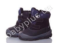Термо ботинки для мальчика.Размер 28
