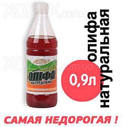 Олифа Натуральная 0,9лт