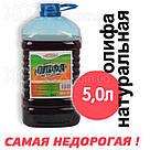 Олифа Натуральная 0,9лт, фото 3