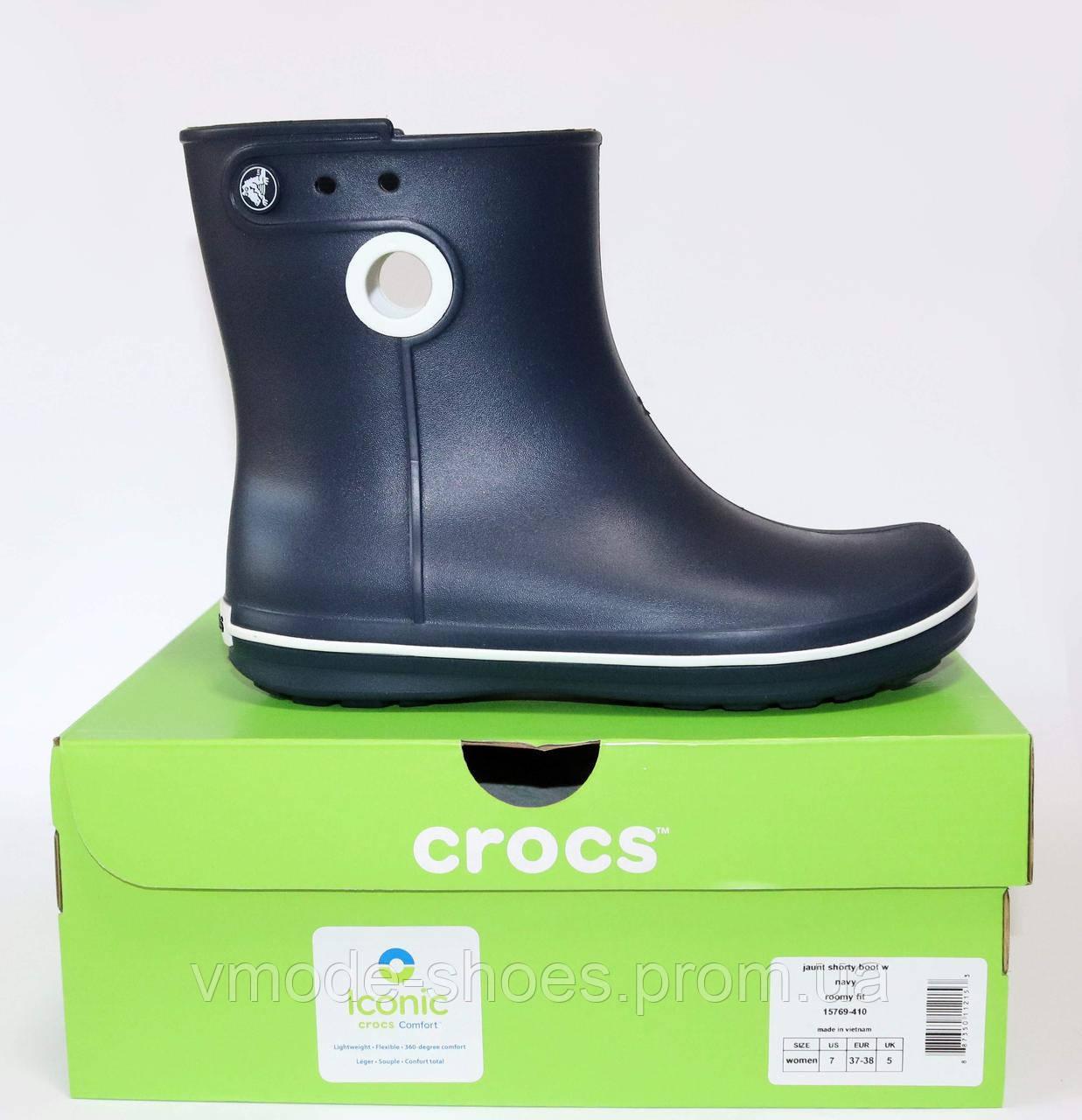 30b2631b9371 Сапоги Crocs Womens Jaunt Shorty Boot оригинал. W6
