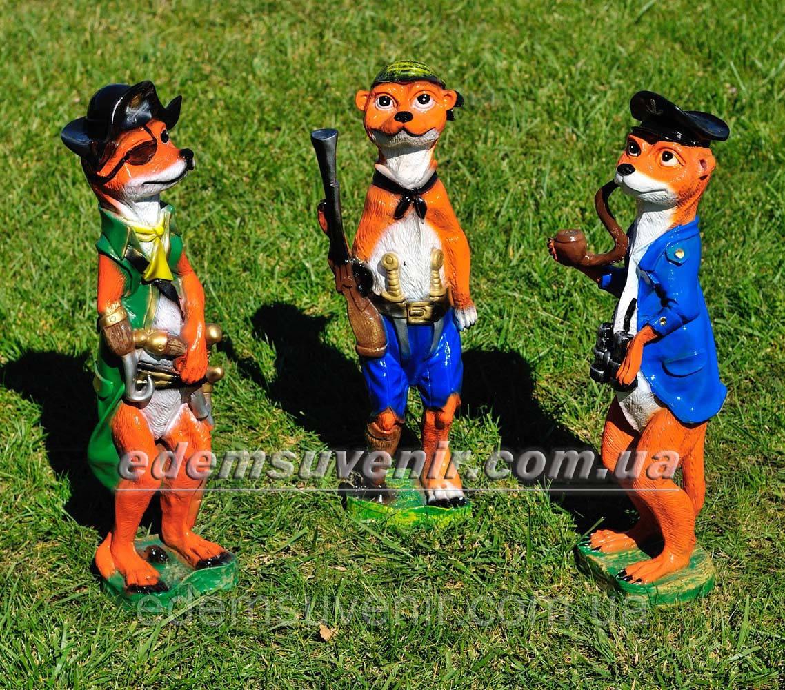 Садовая фигура Суслик капитан, Суслик с ружьем и Суслик пират