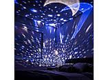 Ночник-проектор звездного неба Star Master Dream  с USB (Стар мастер), розовый, фото 3