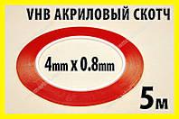 Скотч двухсторонний VHB 0.8 x 4мм x 5м акриловый прозрачный 3M4213/4249, фото 1