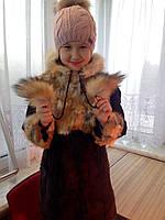 Роскошная детская шуба из натурального меха лисы и кролика