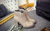 Серые осенние женские ботинки, фото 1
